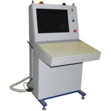 Установка для испытания активной стали статора АС-2