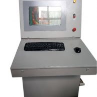 Установка для испытаний активной стали статора АС-1