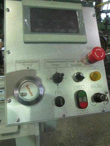 Пульт станка для ремонта роторов