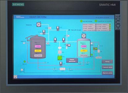 Система управления и контроля вакуумной пропиточной установки