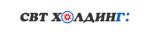 Логотип СВТ Холдинг