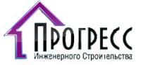"""Изготовленное электроремонтное оборудование для ООО """"Прогресс инженерного строительства"""""""