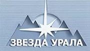 Логотип Уральская звезда
