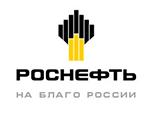 Логотип РН-Снабжение-Нефтеюганск
