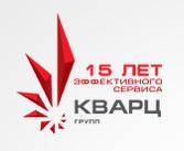 Логотип Кварц Групп